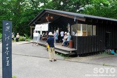 戸隠(奥社の茶屋)