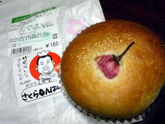 竹炭パン(1)