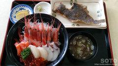 羽幌おろろん食堂(海鮮丼)