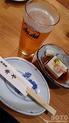 肴や(ビールとお通し)