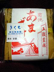今日の鍋料理(1)