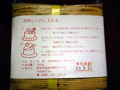 今日の鍋料理(2)