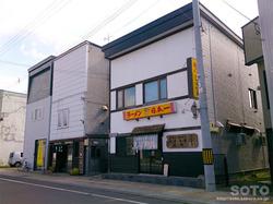 上川ラーメン(しばやま)