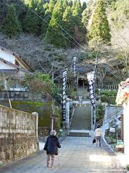 崎津集落(神社)
