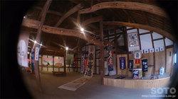 天聽の蔵(槽蔵2階)