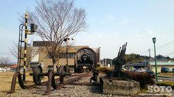 宮之城鉄道