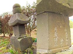 松島遺跡(2)