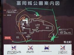 富岡城公園案内図