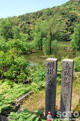 安徳天皇西市御陵墓(4)