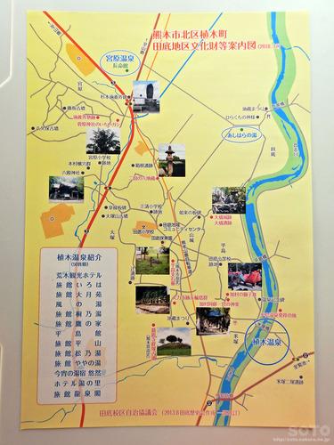 田底校区フットパス(地図)
