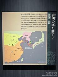 岩戸山古墳(8)