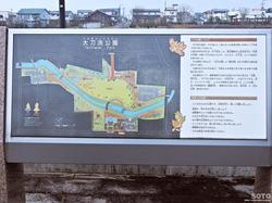 大刀洗公園(1)