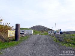 洞爺湖展望台(入口)
