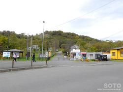 西山火口散策路(入り口)