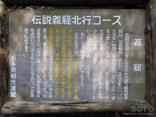 平泉(08)