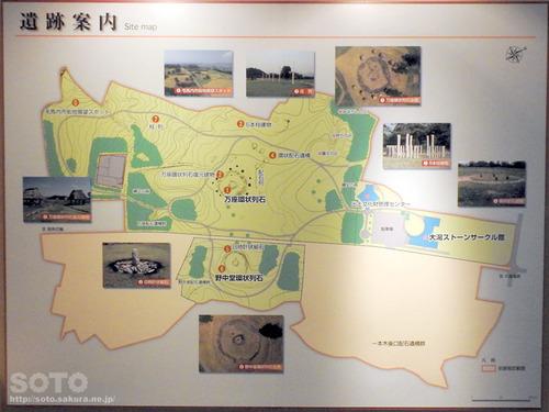 大湯環状列石(マップ)