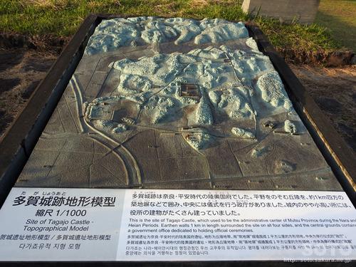 多賀城跡(01)