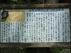 三毛別羆事件復元地(3)