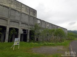羽幌炭砿跡地(12)