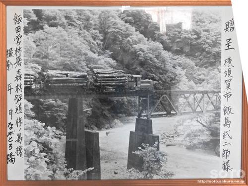 木澤小学校(06)