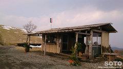 押戸ノ石(1)