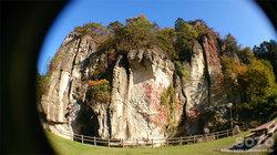 大谷石採石場跡(御止山)