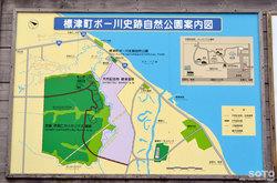 ポー川史跡自然公園(地図)
