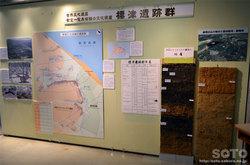 ポー川史跡自然公園(ビジターセンター/1)