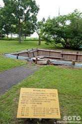 ポー川史跡自然公園(竪穴住居跡)
