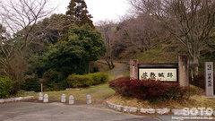佐敷城跡(1)