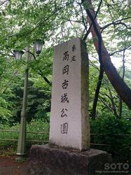 高岡古城公園(1)