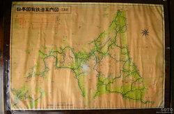 南大夕張駅跡(6)