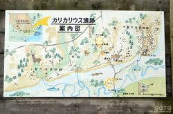 ポー川史跡自然公園(散策路/案内板)