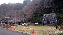 佐敷宿(大瓦1)