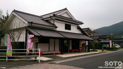 佐敷宿(3)