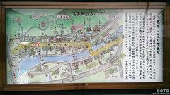 佐敷宿(看板1)