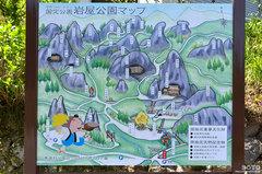 岩屋神社(全体図)