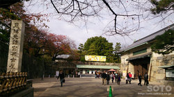 名古屋城(入り口)