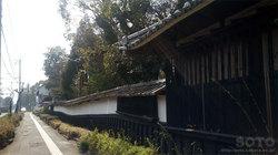 松浜軒(2)