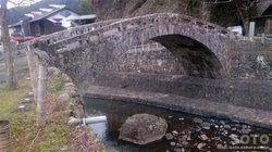 重盤岩眼鏡橋(2)