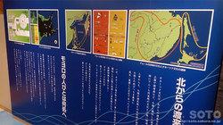 モヨロ貝塚館(12)