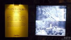 鯛生金山(8)