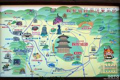 鞠智城(地図)