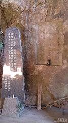 霊巌洞(6)