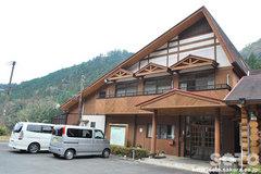 つつじの里 荒滝(1)
