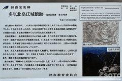北畠氏館跡庭園(05)