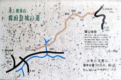 北畠氏館跡庭園(03)