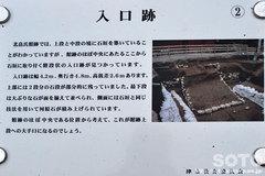 北畠氏館跡庭園(11)