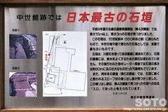 北畠氏館跡庭園(15)
