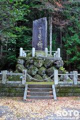 北畠氏館跡庭園(19)